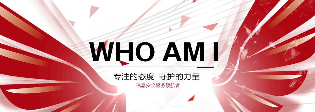 安信天行新的logo,以红,白,灰为主要色调,以